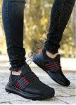 Siyah İp Detay Triko Erkek Spor Ayakkabı